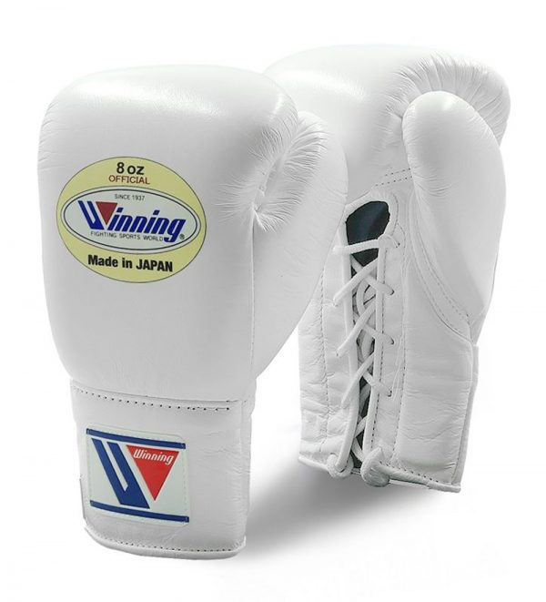 Winning MS Pro Fight Boxing Gloves – Black