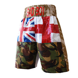 Bespoke Army Boxing Shorts P.O.A