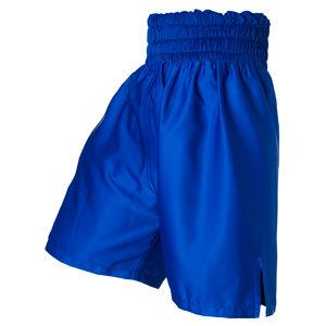Plain Blue Classic Boxing Shorts