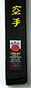 Cimac Superior Black Belt Embroidered